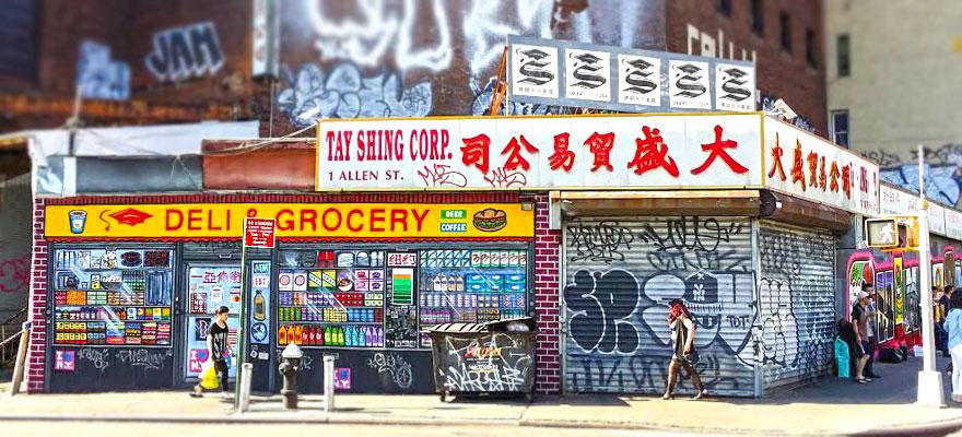 1 allen mural in new york city