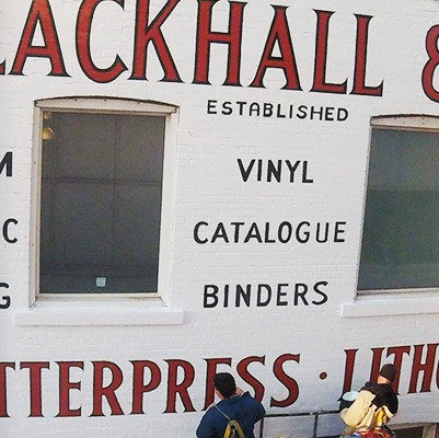 blackhall sign restoration thumb